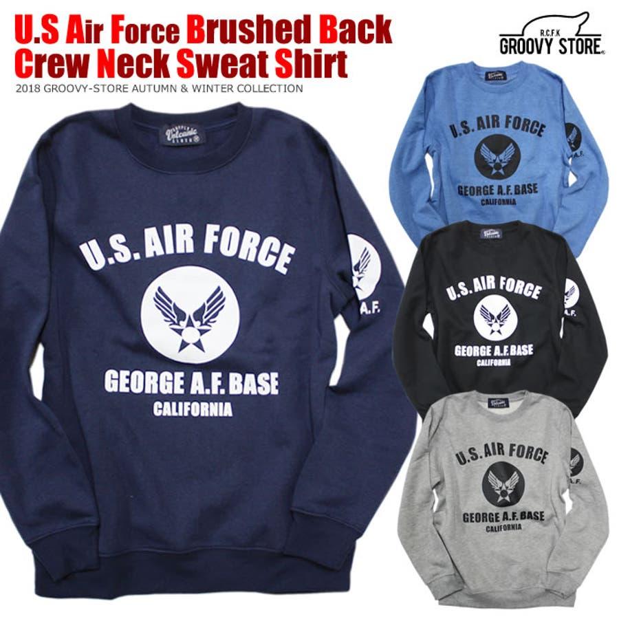 U.S.AIR.FORCE裏起毛クルーネックスウェットトレーナー メンズファッション 通販 デニム 裏起毛 ミリタリー スウェットトレーナー 1