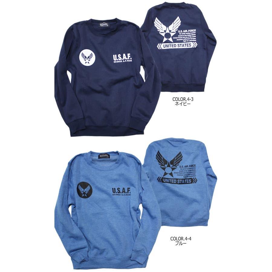 U.S.AIR.FORCE裏起毛クルーネックスウェットトレーナー メンズファッション 通販 デニム 裏起毛 ミリタリー スウェットトレーナー 3
