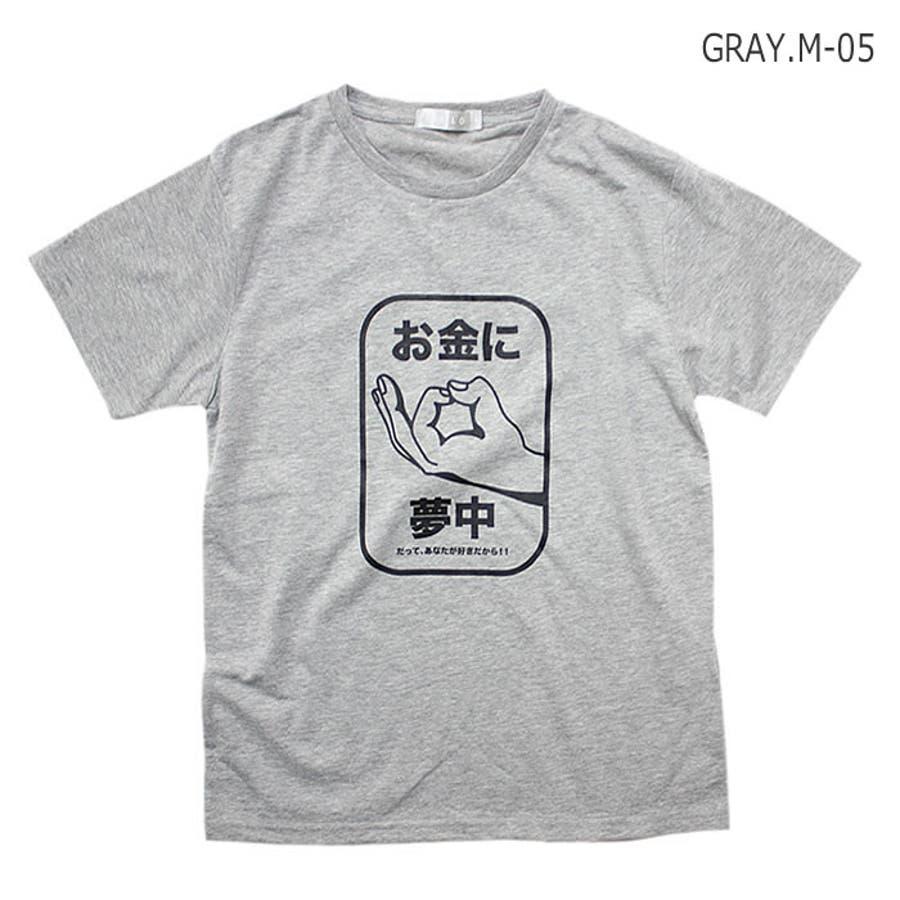 Tシャツ ユニーク パロディ ストリート ロゴ 半袖 Tシャツ 3