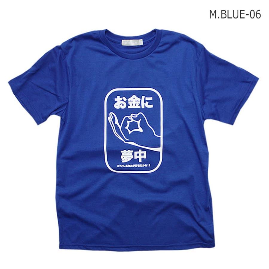 Tシャツ ユニーク パロディ ストリート ロゴ 半袖 Tシャツ 7