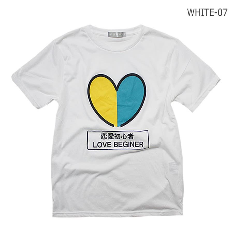 Tシャツ ユニーク パロディ ストリート ロゴ 半袖 Tシャツ 1