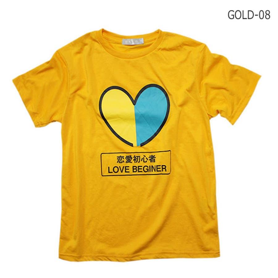 Tシャツ ユニーク パロディ ストリート ロゴ 半袖 Tシャツ 14