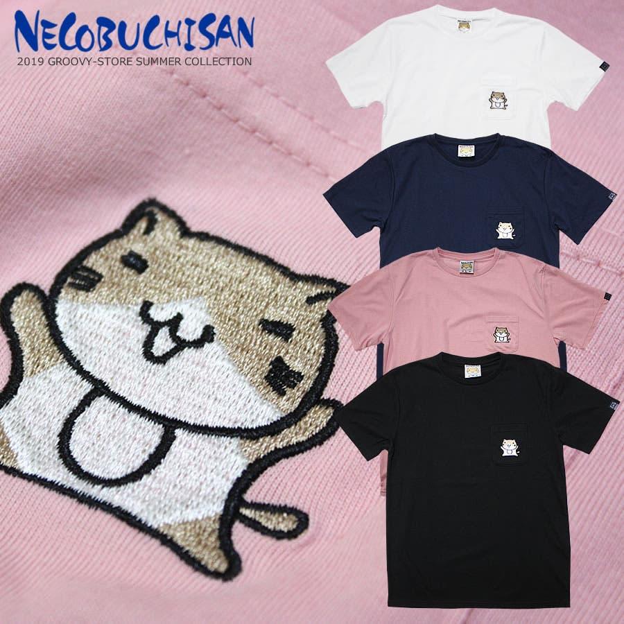 猫渕さん ねこぶちさん 刺繍 ポケット ワンポイント 半袖 Tシャツ 猫渕さん 猫 ねこ 1