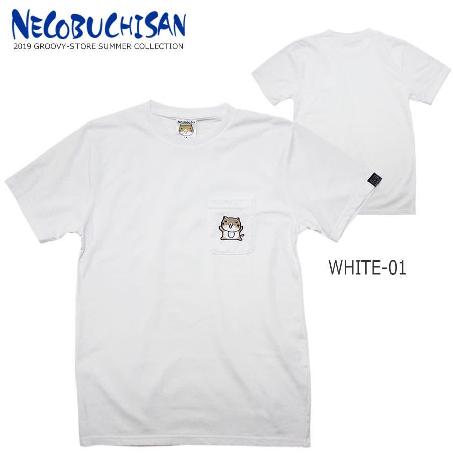 猫渕さん ねこぶちさん 刺繍 ポケット ワンポイント 半袖 Tシャツ 猫渕さん 猫 ねこ 2
