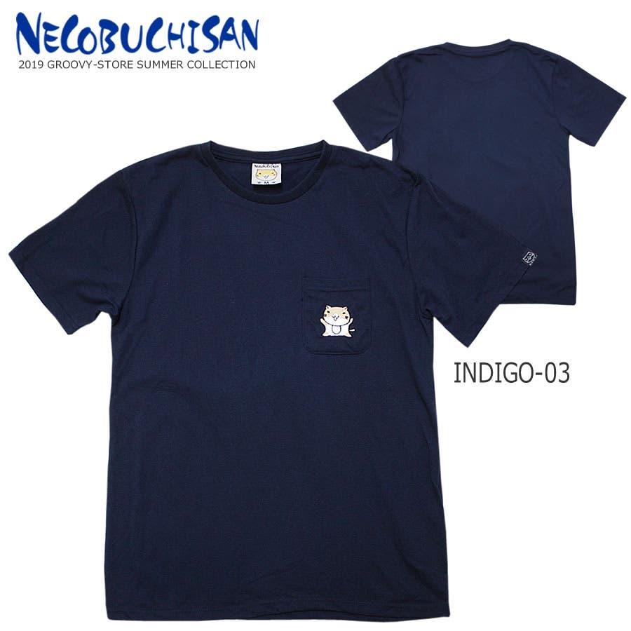 猫渕さん ねこぶちさん 刺繍 ポケット ワンポイント 半袖 Tシャツ 猫渕さん 猫 ねこ 4
