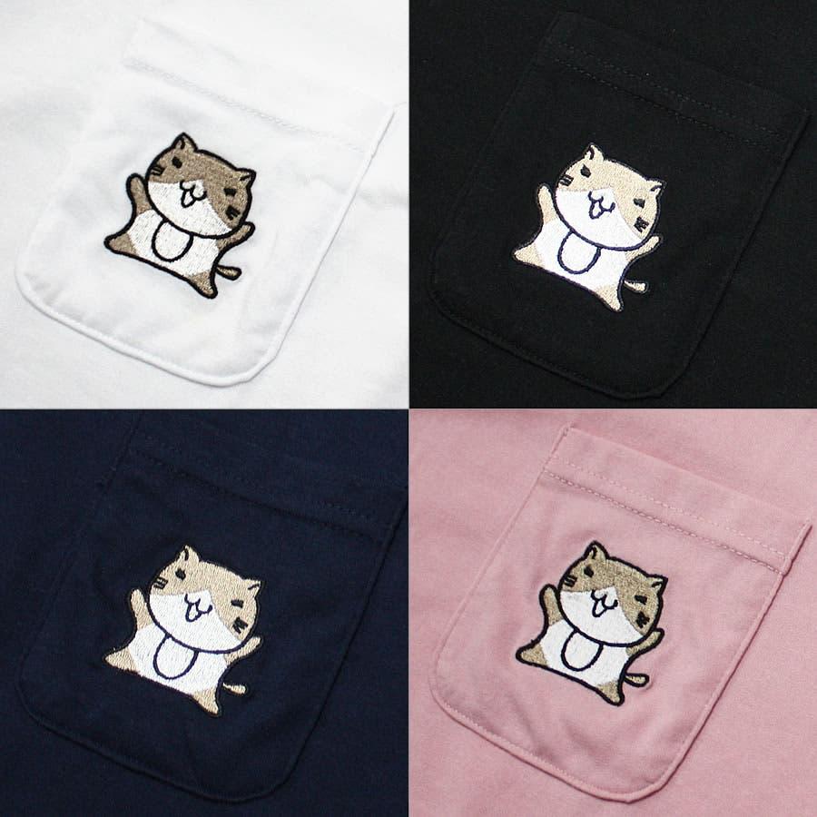 猫渕さん ねこぶちさん 刺繍 ポケット ワンポイント 半袖 Tシャツ 猫渕さん 猫 ねこ 6