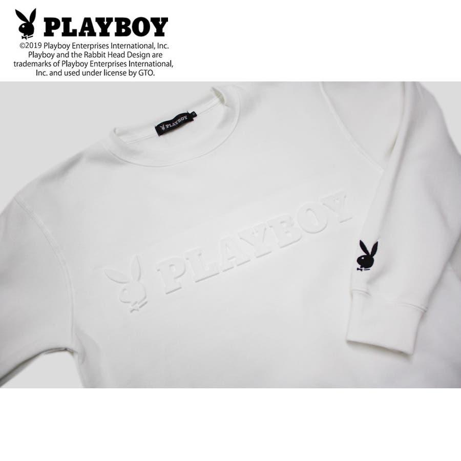 トレーナー PLAYBOY エンボス 5