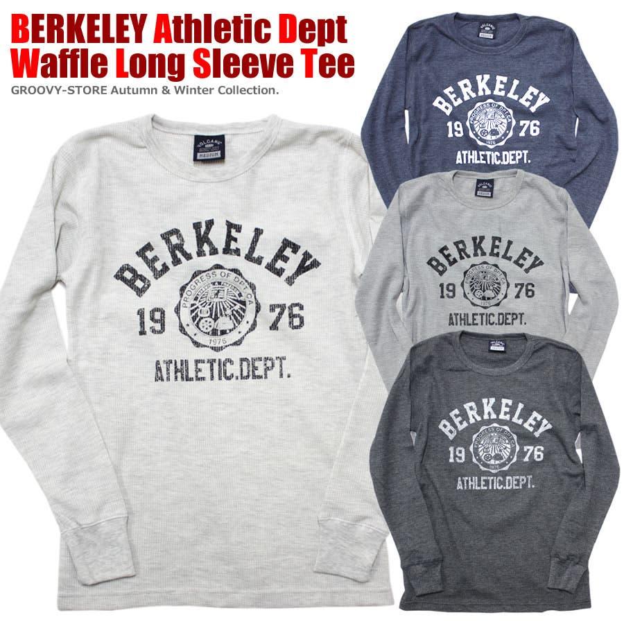 ロンT BERKELEY ATHLETIC DEPT ワッフル ロングスリーブ Tシャツ 1