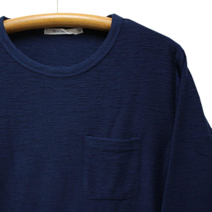 ロンT サテンフィニッシュ ポケット付き ロングスリーブ Tシャツ 6