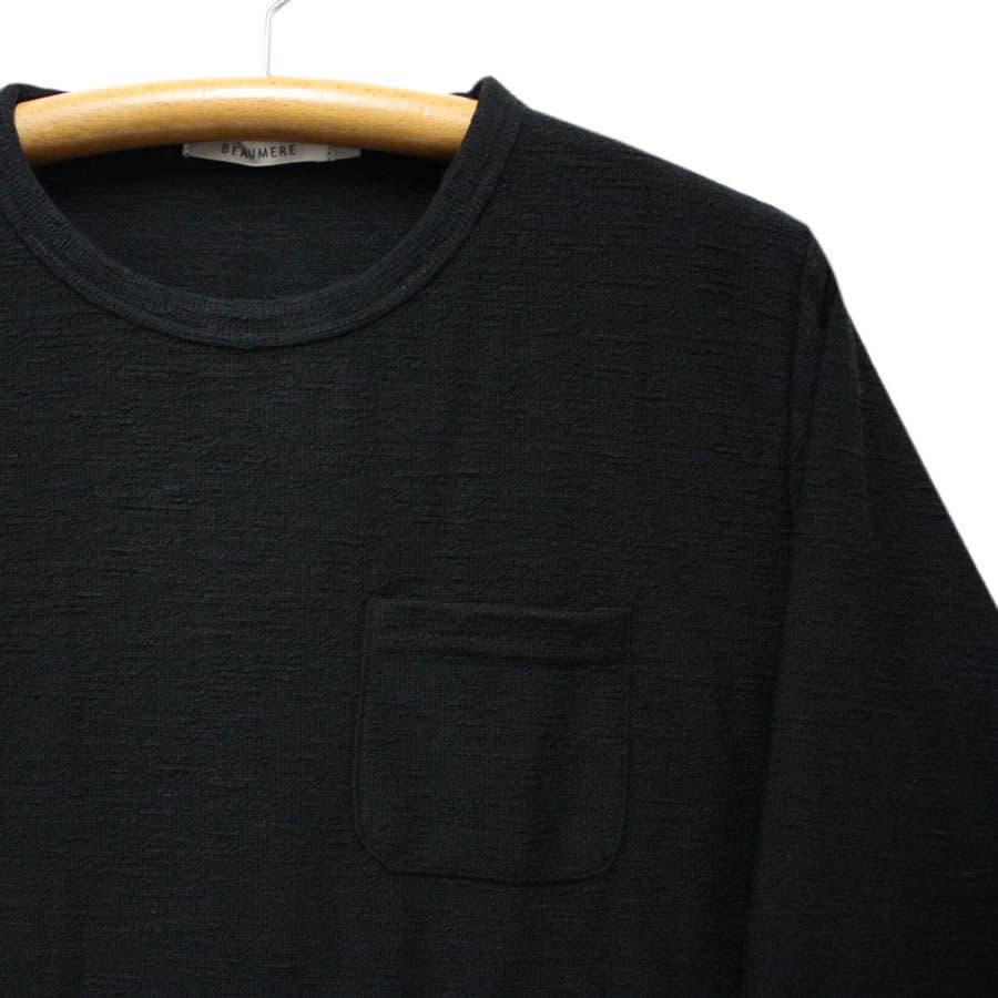 ロンT サテンフィニッシュ ポケット付き ロングスリーブ Tシャツ 7