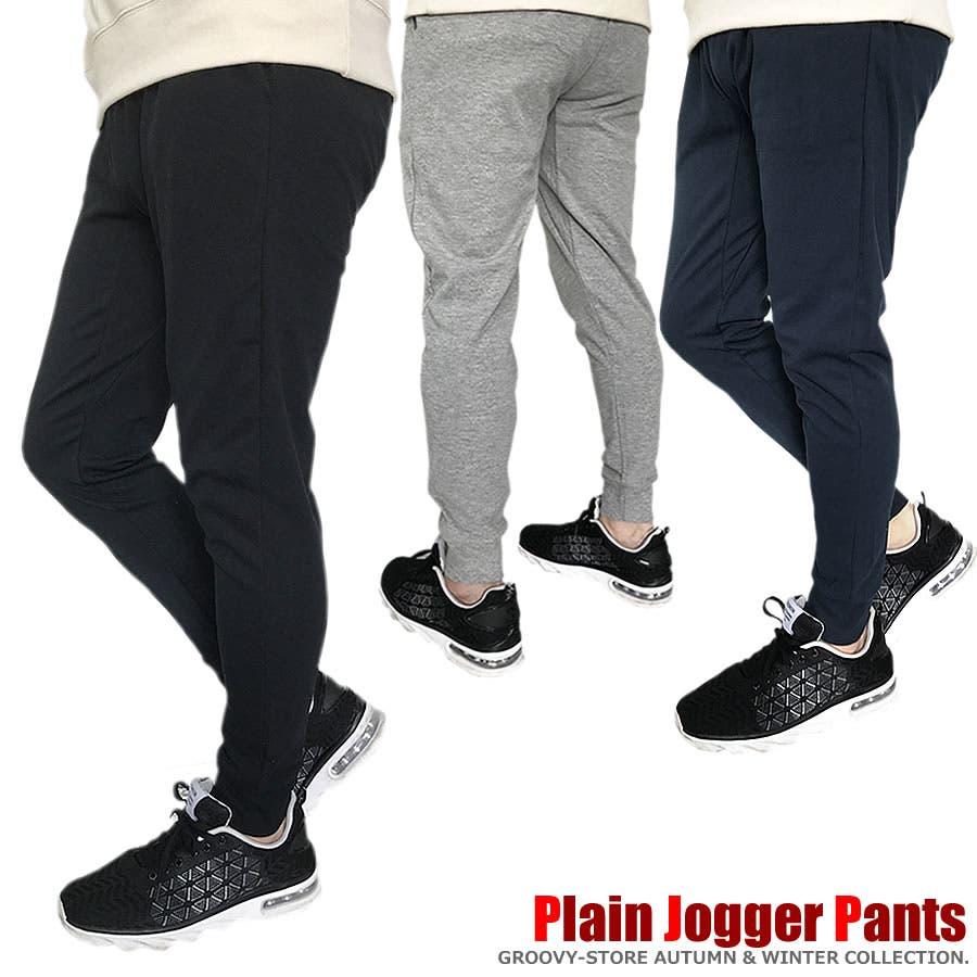 パンツ ジョガーパンツ プレーン スキニー スウェットパンツ トラックパンツ 大きいサイズ レディースOK 1