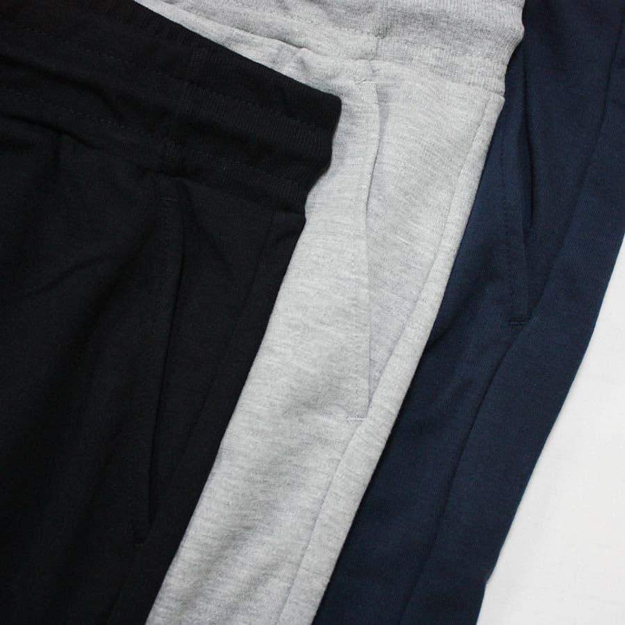 パンツ ジョガーパンツ プレーン スキニー スウェットパンツ トラックパンツ 大きいサイズ レディースOK 5