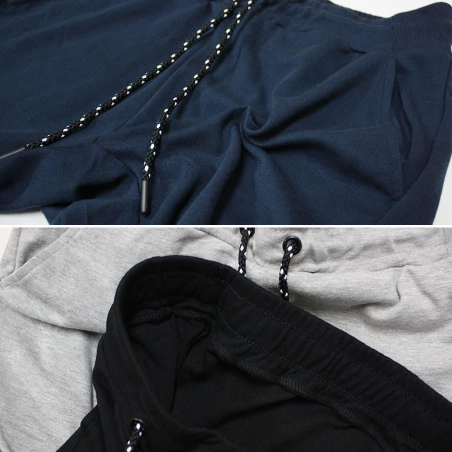 パンツ ジョガーパンツ プレーン スキニー スウェットパンツ トラックパンツ 大きいサイズ レディースOK 8