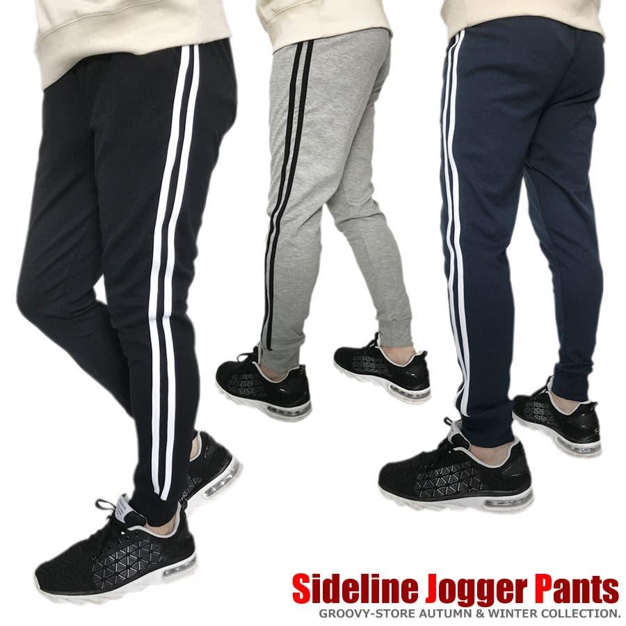 ジョガーパンツ サイド ライン ラインパンツ スキニー スウェット  パンツ 大きいサイズ レディース OK 1