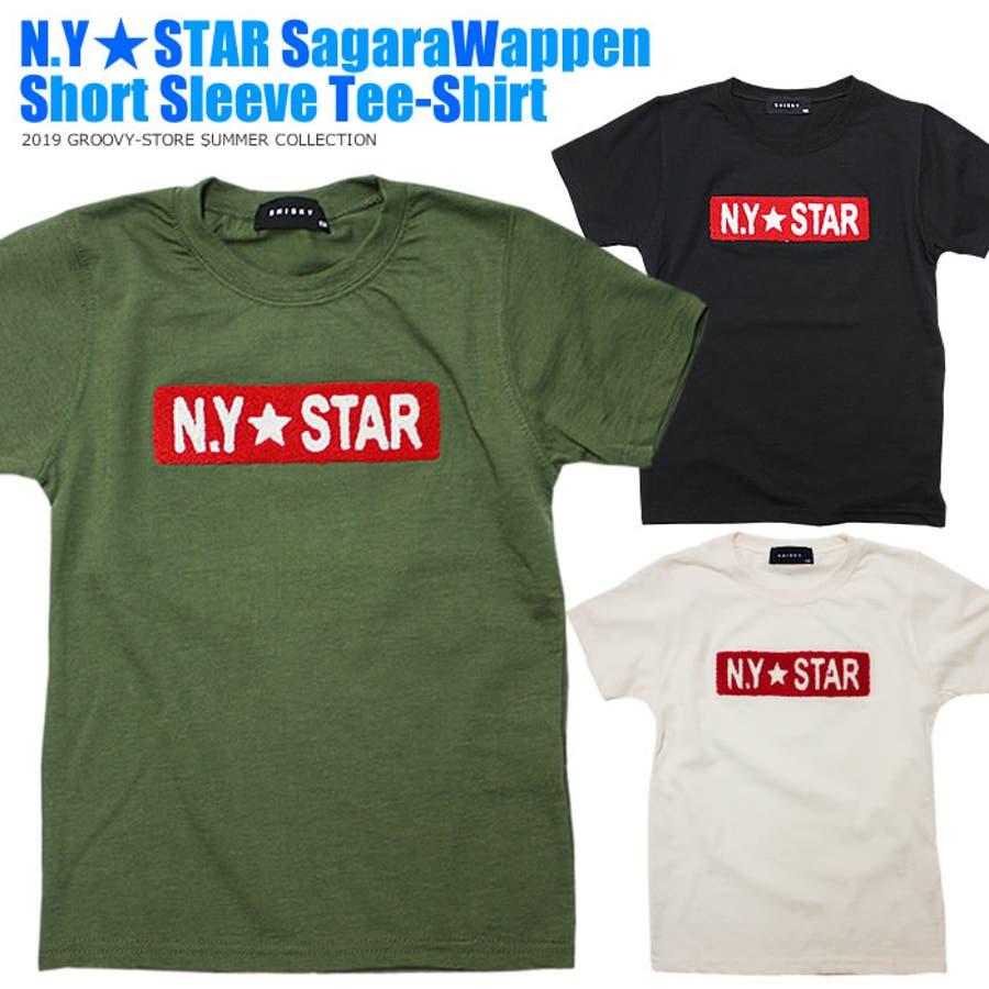Tシャツ NEW YORK STAR ボックス サガラワッペン 半袖 Tシャツ 子供服 子ども服 キッズ 男の子 NEW YORK ボックスサガラワッペン 半袖 Tシャツ 1
