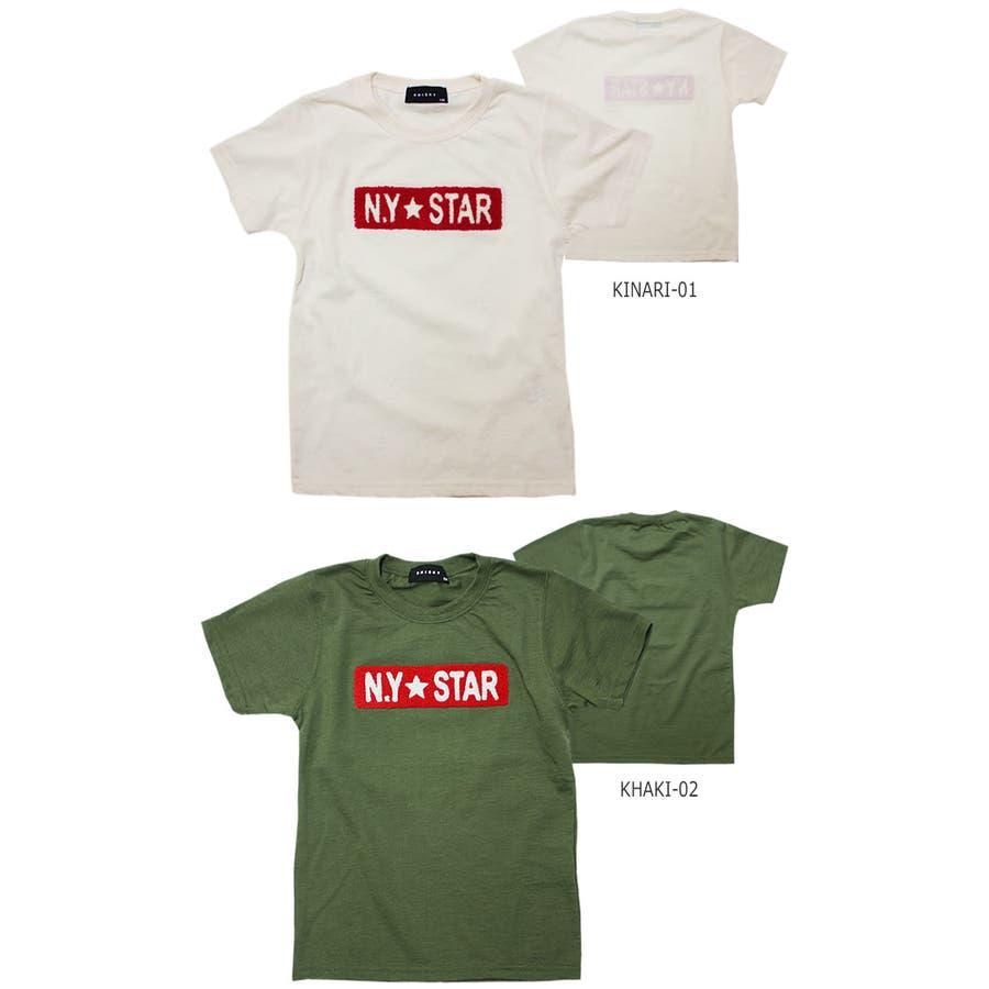 Tシャツ NEW YORK STAR ボックス サガラワッペン 半袖 Tシャツ 子供服 子ども服 キッズ 男の子 NEW YORK ボックスサガラワッペン 半袖 Tシャツ 2