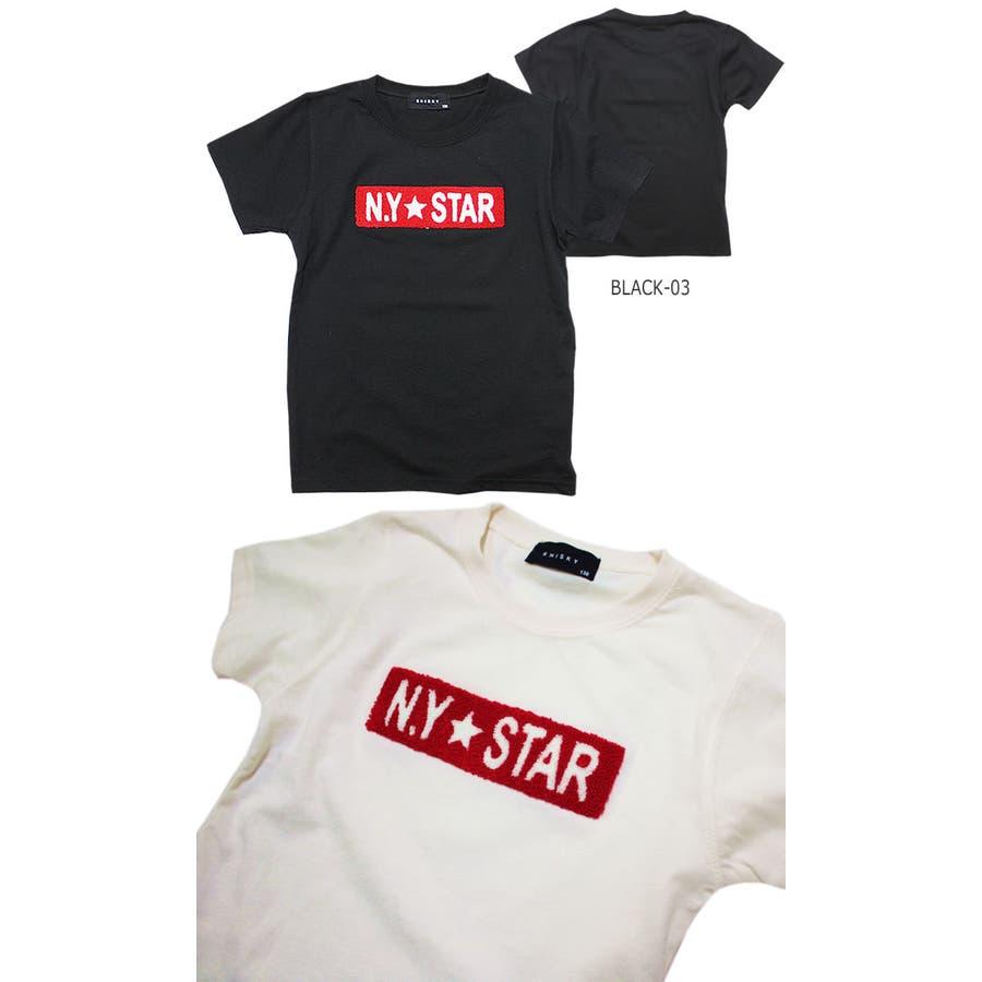 Tシャツ NEW YORK STAR ボックス サガラワッペン 半袖 Tシャツ 子供服 子ども服 キッズ 男の子 NEW YORK ボックスサガラワッペン 半袖 Tシャツ 3
