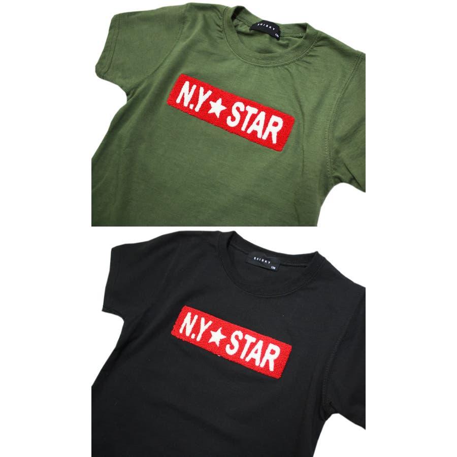 Tシャツ NEW YORK STAR ボックス サガラワッペン 半袖 Tシャツ 子供服 子ども服 キッズ 男の子 NEW YORK ボックスサガラワッペン 半袖 Tシャツ 4