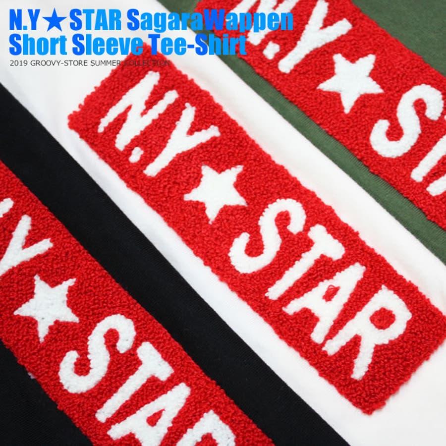 Tシャツ NEW YORK STAR ボックス サガラワッペン 半袖 Tシャツ 子供服 子ども服 キッズ 男の子 NEW YORK ボックスサガラワッペン 半袖 Tシャツ 5