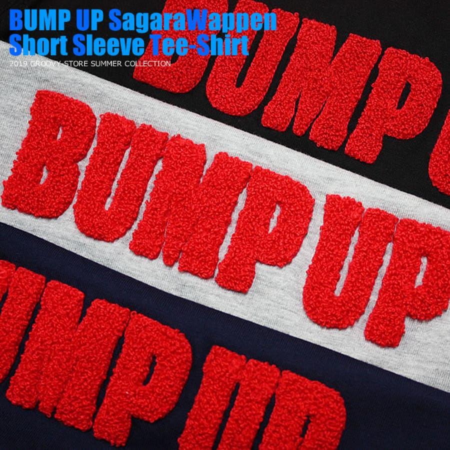 Tシャツ BUMP UP サガラ刺繍 半袖 Tシャツ 子供服 子ども服 キッズ 男の子 サガラワッペン 半袖 Tシャツ 5