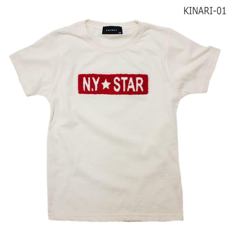 Tシャツ NEW YORK STAR ボックス サガラワッペン 半袖 Tシャツ 子供服 子ども服 キッズ 男の子 NEW YORK ボックスサガラワッペン 半袖 Tシャツ 46