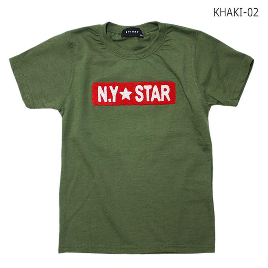 Tシャツ NEW YORK STAR ボックス サガラワッペン 半袖 Tシャツ 子供服 子ども服 キッズ 男の子 NEW YORK ボックスサガラワッペン 半袖 Tシャツ 53