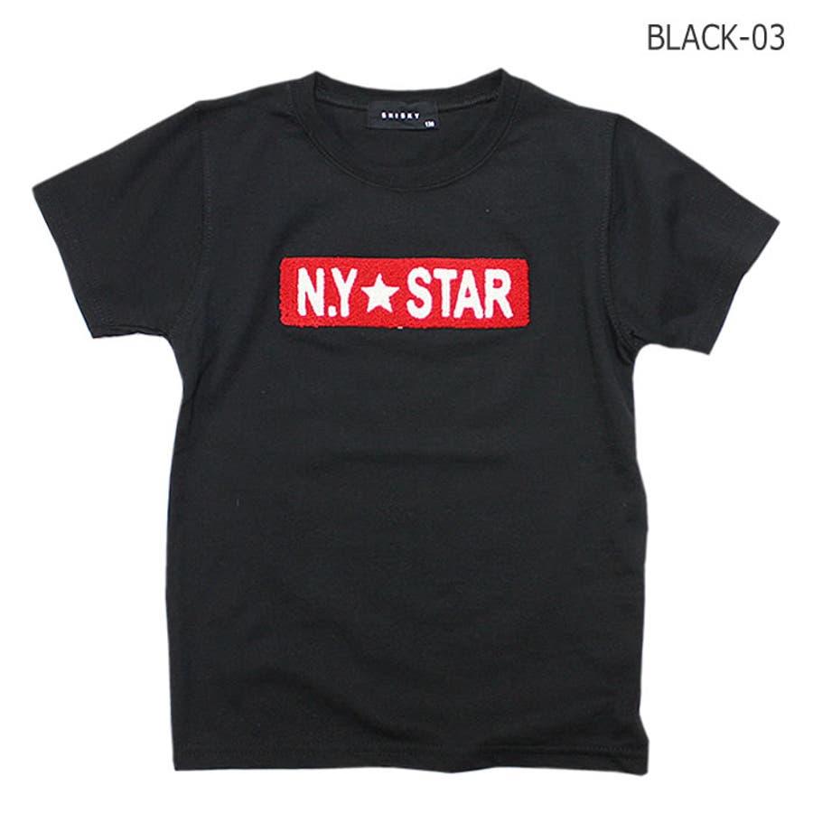 Tシャツ NEW YORK STAR ボックス サガラワッペン 半袖 Tシャツ 子供服 子ども服 キッズ 男の子 NEW YORK ボックスサガラワッペン 半袖 Tシャツ 21