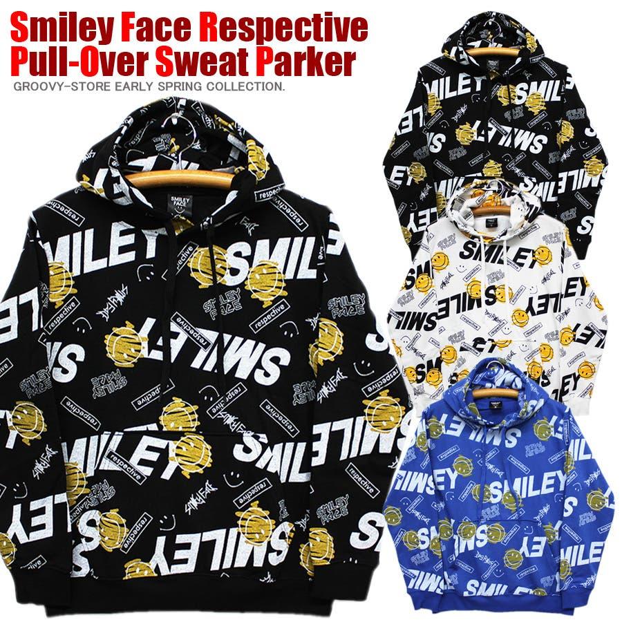 SMILEY FACE ランダムロゴ ストリート スウェット パーカー 大きいサイズ レディースOK 1