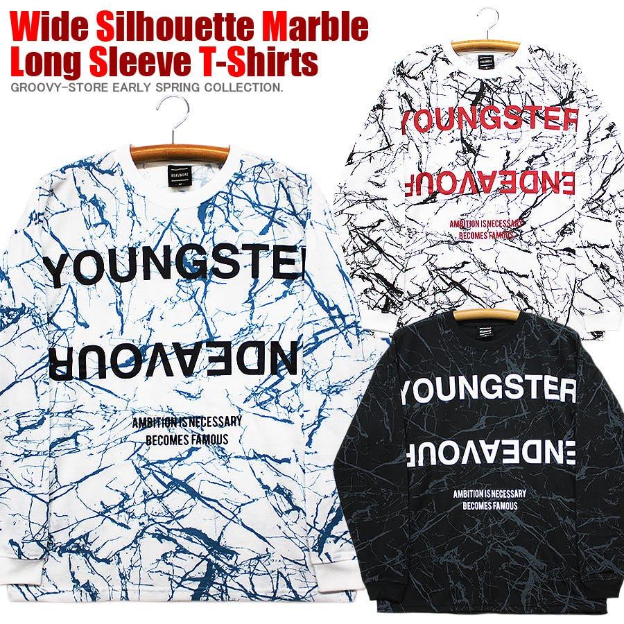 ロンT ワイド ビッグ シルエット マーブル 大理石 ストリート ロングスリーブ Tシャツ 大きいサイズ レディースOK 1