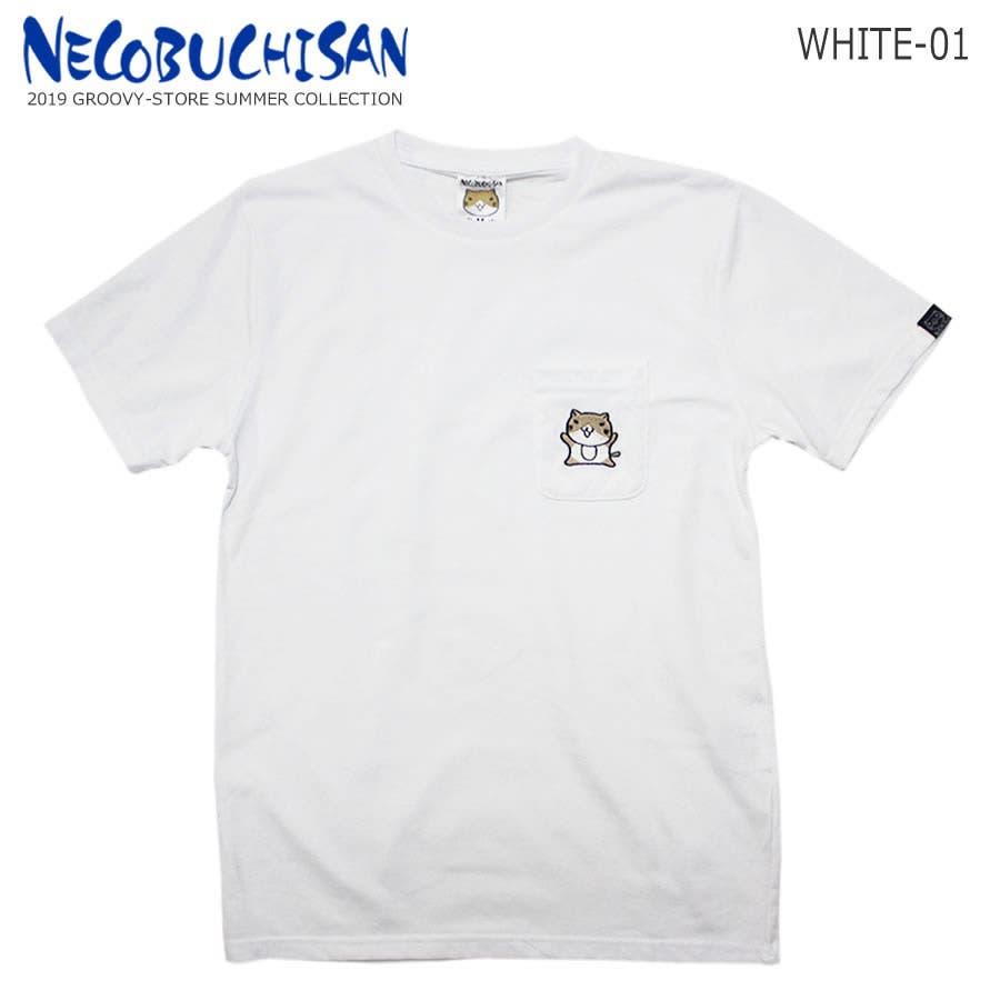 猫渕さん ねこぶちさん 刺繍 ポケット ワンポイント 半袖 Tシャツ 猫渕さん 猫 ねこ 16