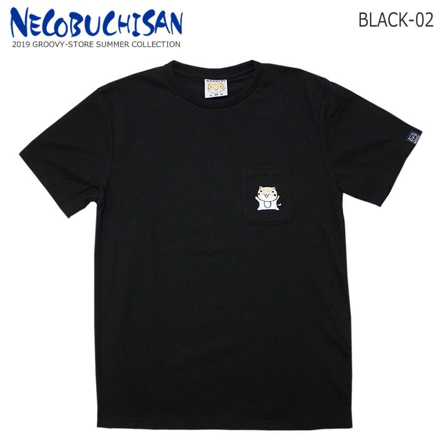 猫渕さん ねこぶちさん 刺繍 ポケット ワンポイント 半袖 Tシャツ 猫渕さん 猫 ねこ 21