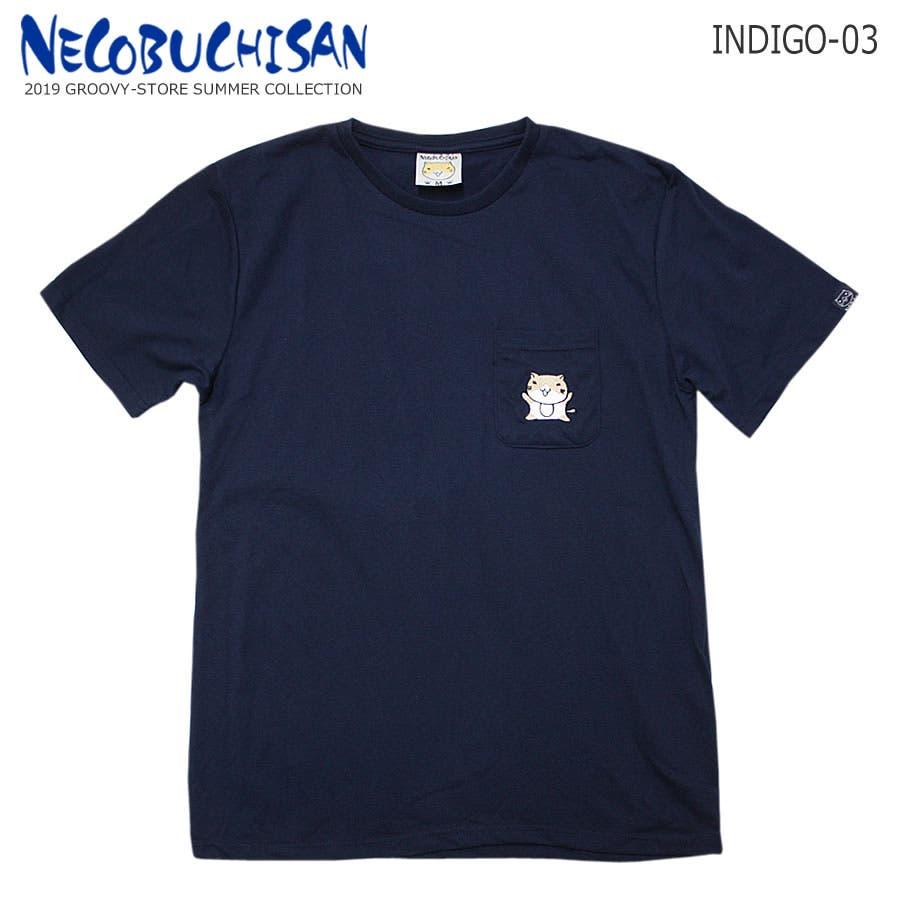 猫渕さん ねこぶちさん 刺繍 ポケット ワンポイント 半袖 Tシャツ 猫渕さん 猫 ねこ 70