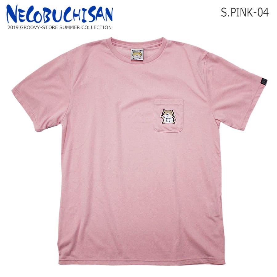 猫渕さん ねこぶちさん 刺繍 ポケット ワンポイント 半袖 Tシャツ 猫渕さん 猫 ねこ 88