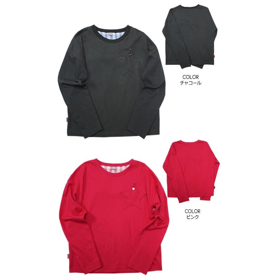 星型ポケット付き肩落としロングスリーブTシャツ 女の子 キッズ 子供 子ども 秋 冬 春 3