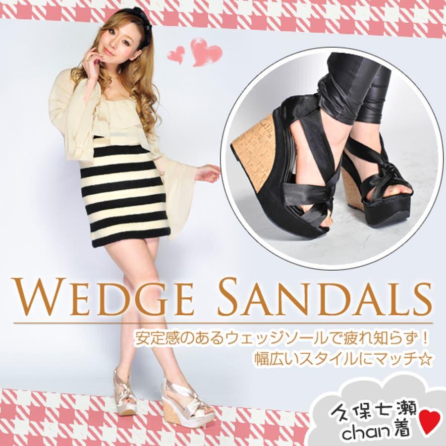 着るだけで美人完成 厚底 ウェッジソール サンダル レディース 小さいサイズ 大きいサイズ 靴 22cm 22.5cm 23cm 23.5cm24cm24.5cm XS S M L XL XXL サイズ 唐突