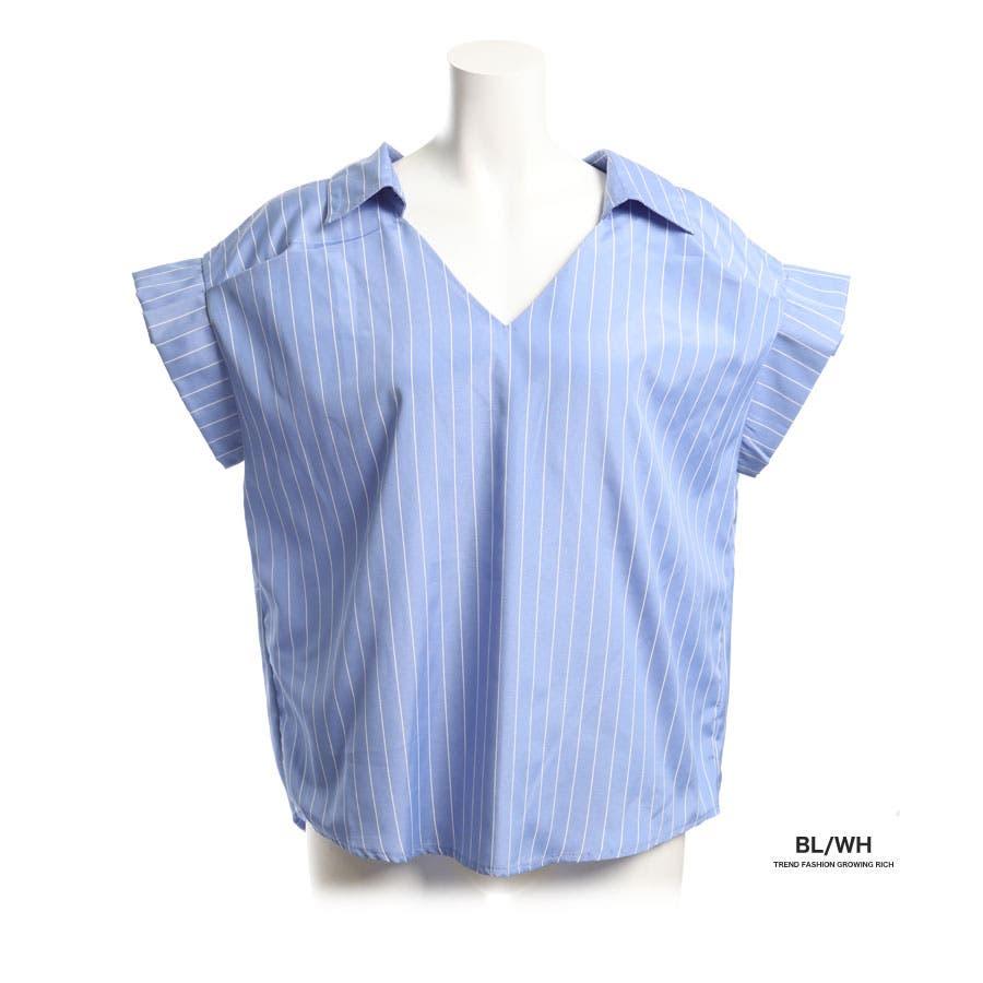 [トップス][春夏 夏 夏服 ブラウス スキッパー シャツ 半袖 ストライプ リボン 前後 2ウェイ 2way 袖 袖口 プリーツ抜き襟 無地 白 レディース カジュアル 通勤 オフィス かわいい 大人可愛いきれいめ]バックリボン袖プリーツスキッパーシャツ[180306] 2