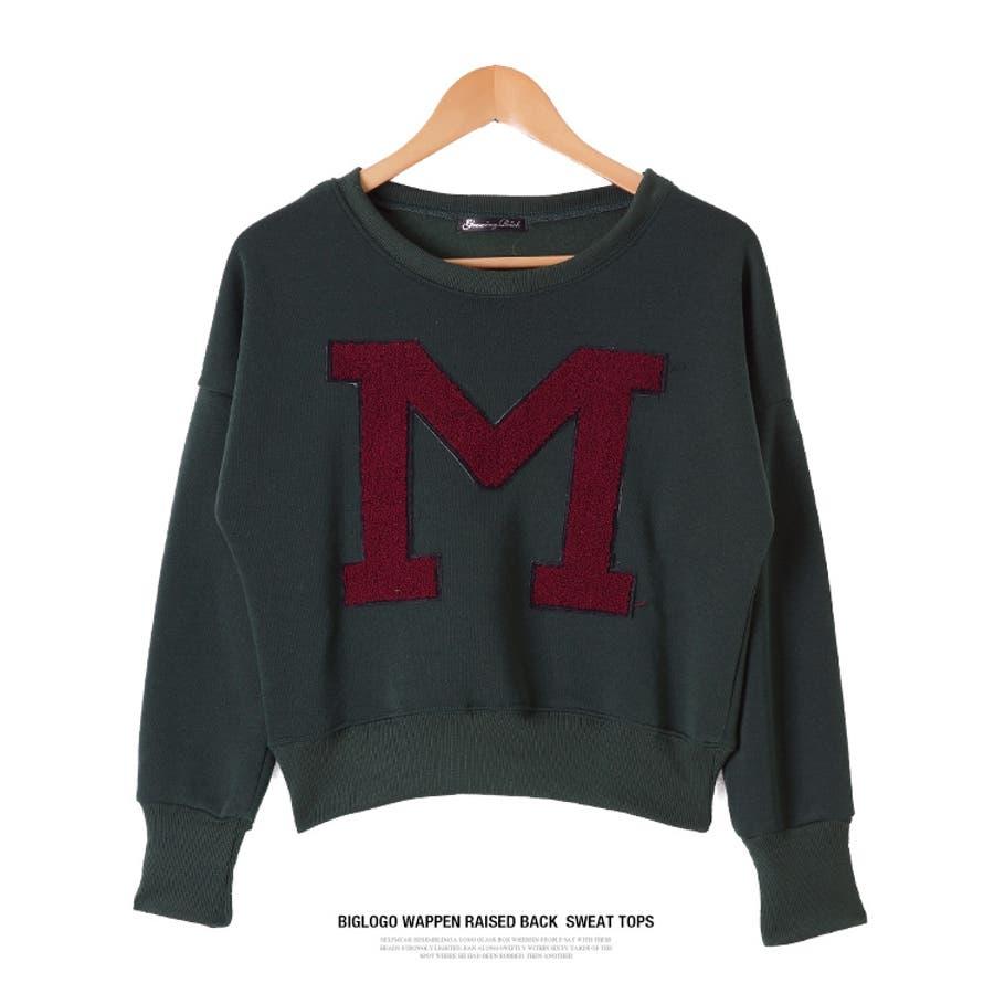 [トップス] ビッグ「M」ロゴ起毛プルオーバー [1311013A]秋 秋服 秋色 秋冬 プチプラ ロゴ トレーナー スウェット裏起毛 起毛 あったか 温か ショート チュニック プルオーバー スポーティ 部屋着 ルームウェア 47