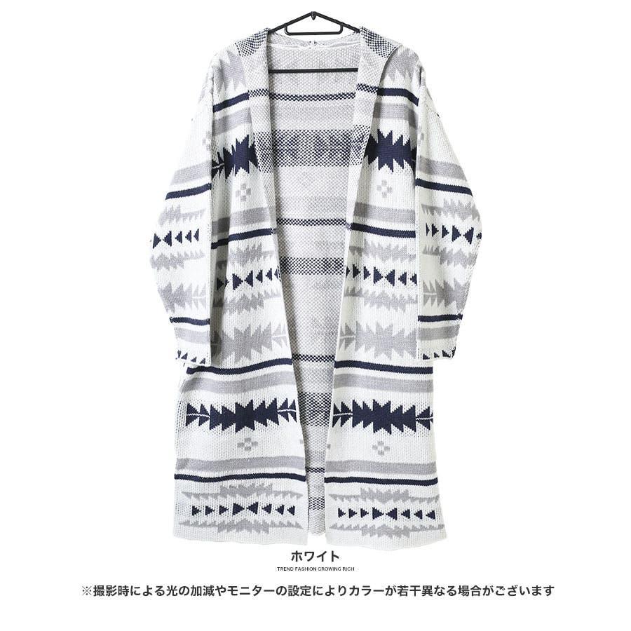 [アウター]ネイティブ柄フードニットガウン[180963][カーディガン ガウン ロング 羽織り フード付き ミディアム ネイティブオルテガ 長袖 大きいサイズ ゆったり L LL] 2