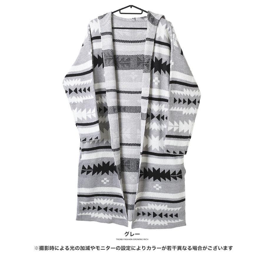 [アウター]ネイティブ柄フードニットガウン[180963][カーディガン ガウン ロング 羽織り フード付き ミディアム ネイティブオルテガ 長袖 大きいサイズ ゆったり L LL] 23