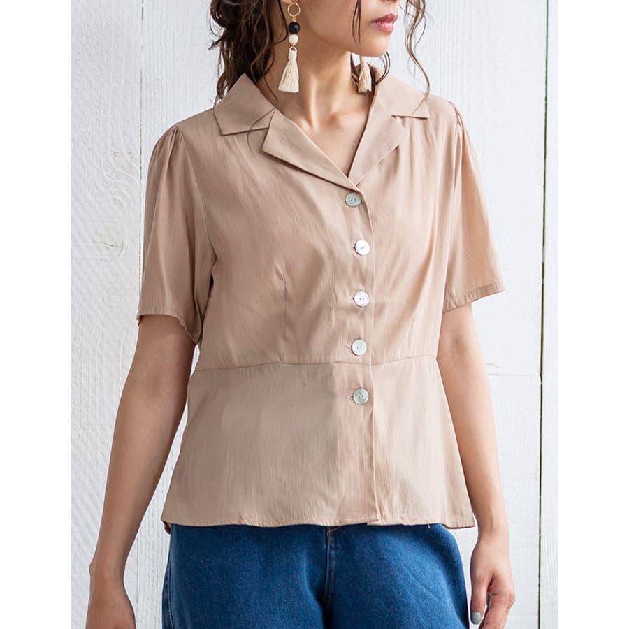 [トップス]オープンカラーペプラム調シャツ[190504][ブラウス ボタン 開襟 スキッパー 涼感 速乾 ペプラム フレア 切り替えひらひら 広がる 裾] 2