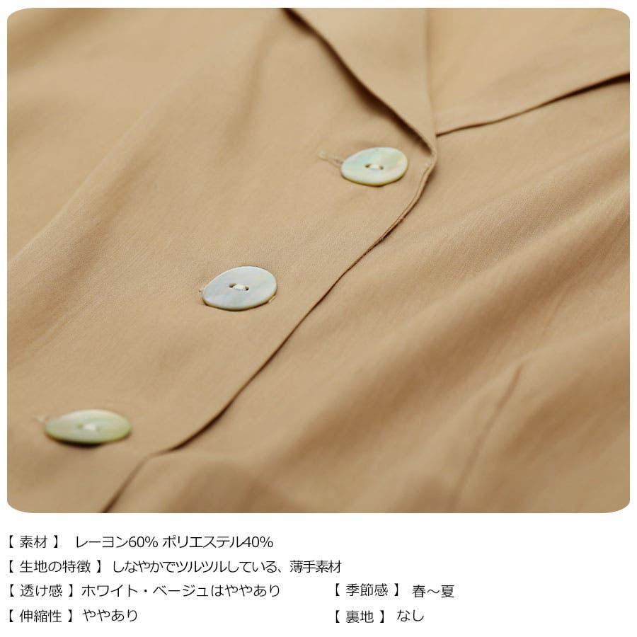 [トップス]オープンカラーペプラム調シャツ[190504][ブラウス ボタン 開襟 スキッパー 涼感 速乾 ペプラム フレア 切り替えひらひら 広がる 裾] 5