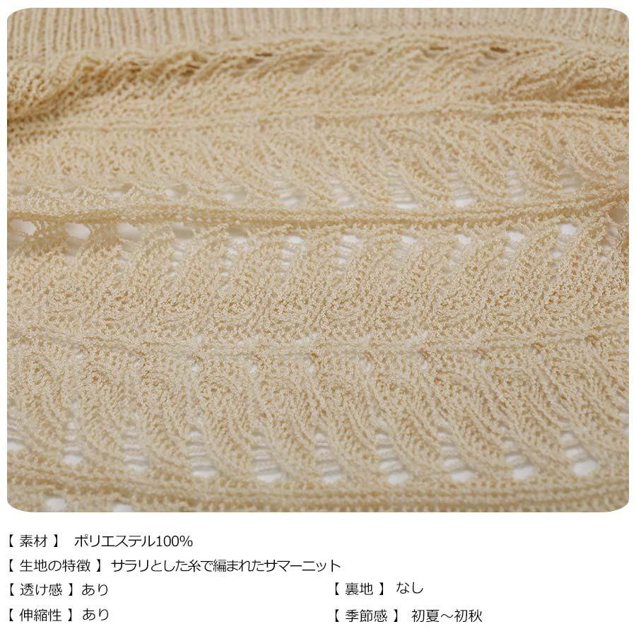 [トップス]ビジュー付きかぎ編みボレロ[160604A][カーディガン 羽織り ショート丈 短い 短丈 水着の上 キラキラ ざっくりぽわん袖] 5