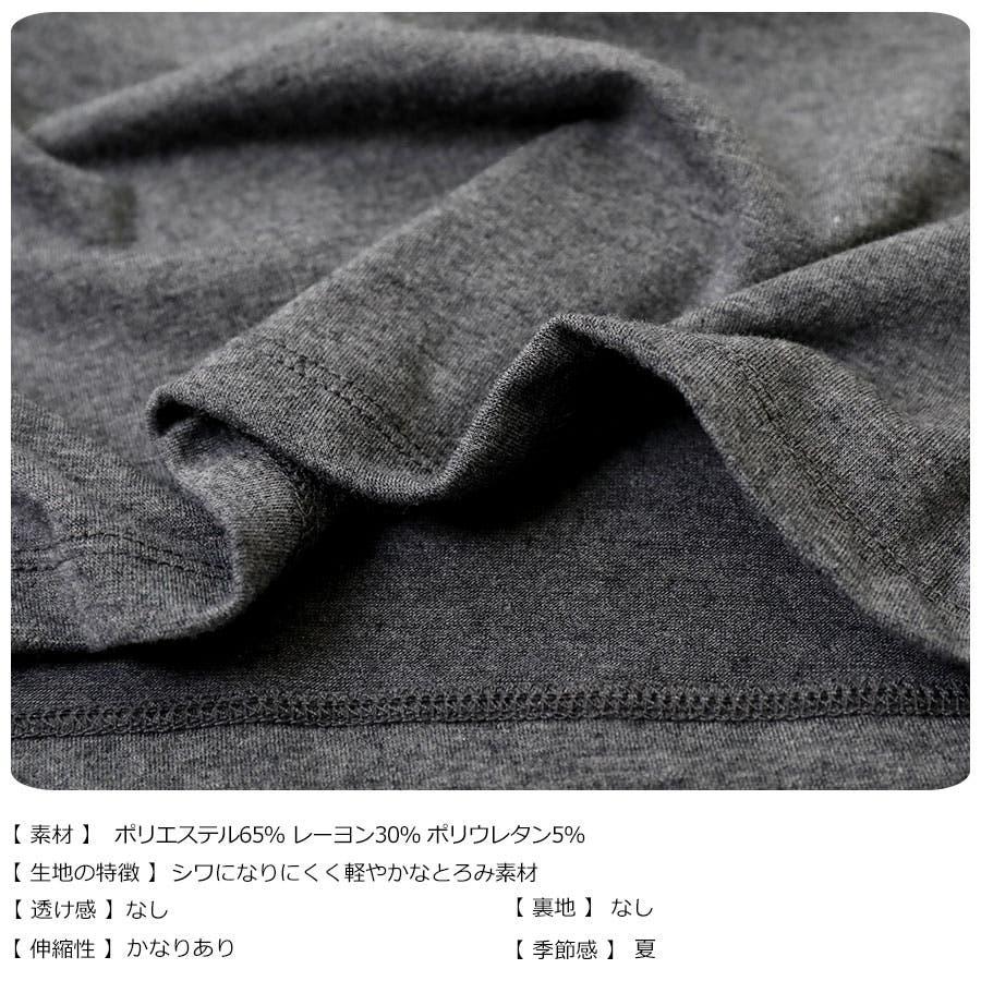 [ワンピース]アシメデザインロングワンピース[190434][ノースリ ノースリーブ 肩出し 肩開き マキシ 長い 無地 Iラインアシンメトリー 重なり ビスチェ] 5