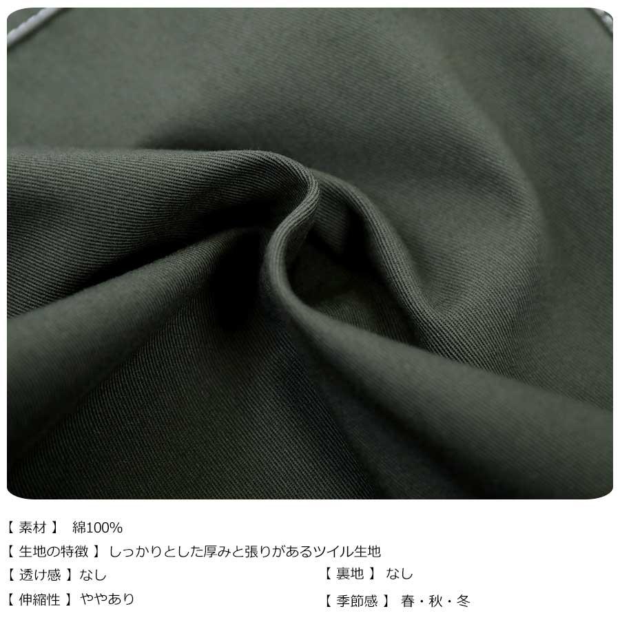[トップス][レディース シャツ アウター 羽織り ビッグ オーバーサイズ オーバーシルエ ビッグサイズ 大きい ゆったり大きいサイズ LL XL 3L ダボダボ ブカブカ 無地 カジュアル メンズライク デカい おっきい 襟付きボタン]ツイルBIGシャツ[190655] 5