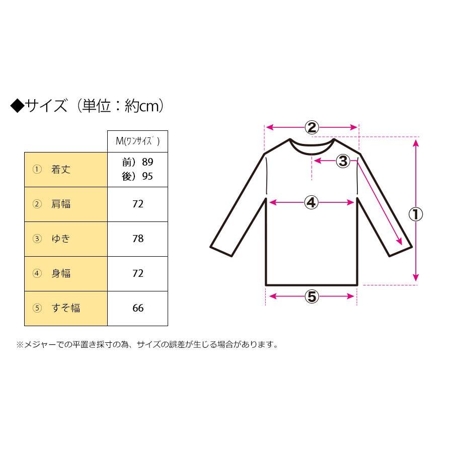[トップス][レディース シャツ アウター 羽織り ビッグ オーバーサイズ オーバーシルエ ビッグサイズ 大きい ゆったり大きいサイズ LL XL 3L ダボダボ ブカブカ 無地 カジュアル メンズライク デカい おっきい 襟付きボタン]ツイルBIGシャツ[190655] 6