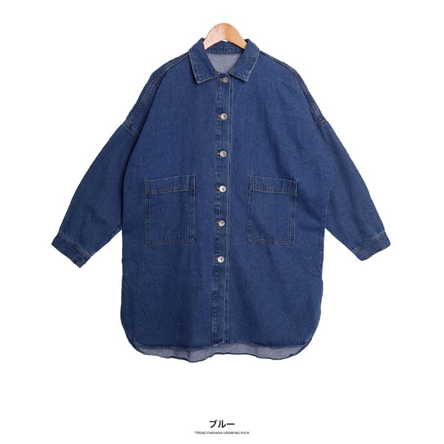 [トップス][レディース シャツ アウター 羽織り デニム ジージャン CPO CPOシャツ CPOジャケット ビッグ オーバーサイズオーバーシルエ 大きい ゆったり 大きいサイズ LL XL 3L ダボダボ ブカブカ カジュアル メンズライクデカい]デニムBIGシャツ[190656] 59