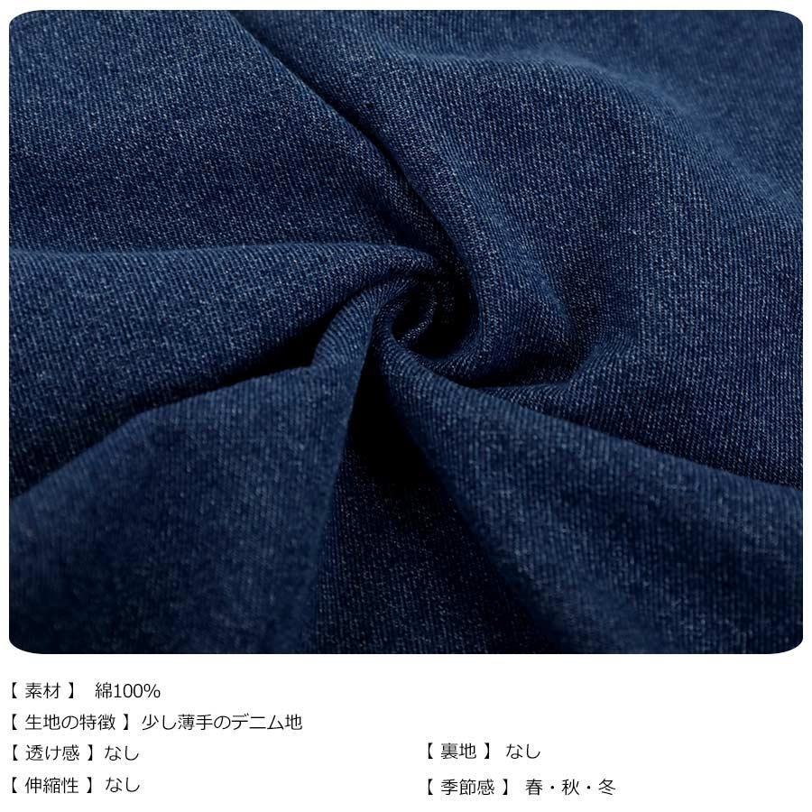[トップス][レディース シャツ アウター 羽織り デニム ジージャン CPO CPOシャツ CPOジャケット ビッグ オーバーサイズオーバーシルエ 大きい ゆったり 大きいサイズ LL XL 3L ダボダボ ブカブカ カジュアル メンズライクデカい]デニムBIGシャツ[190656] 5