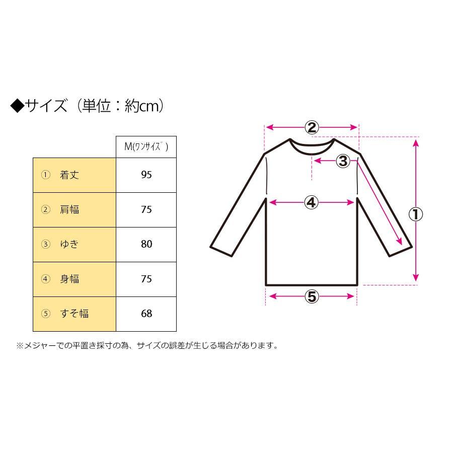 [トップス][レディース シャツ アウター 羽織り デニム ジージャン CPO CPOシャツ CPOジャケット ビッグ オーバーサイズオーバーシルエ 大きい ゆったり 大きいサイズ LL XL 3L ダボダボ ブカブカ カジュアル メンズライクデカい]デニムBIGシャツ[190656] 6