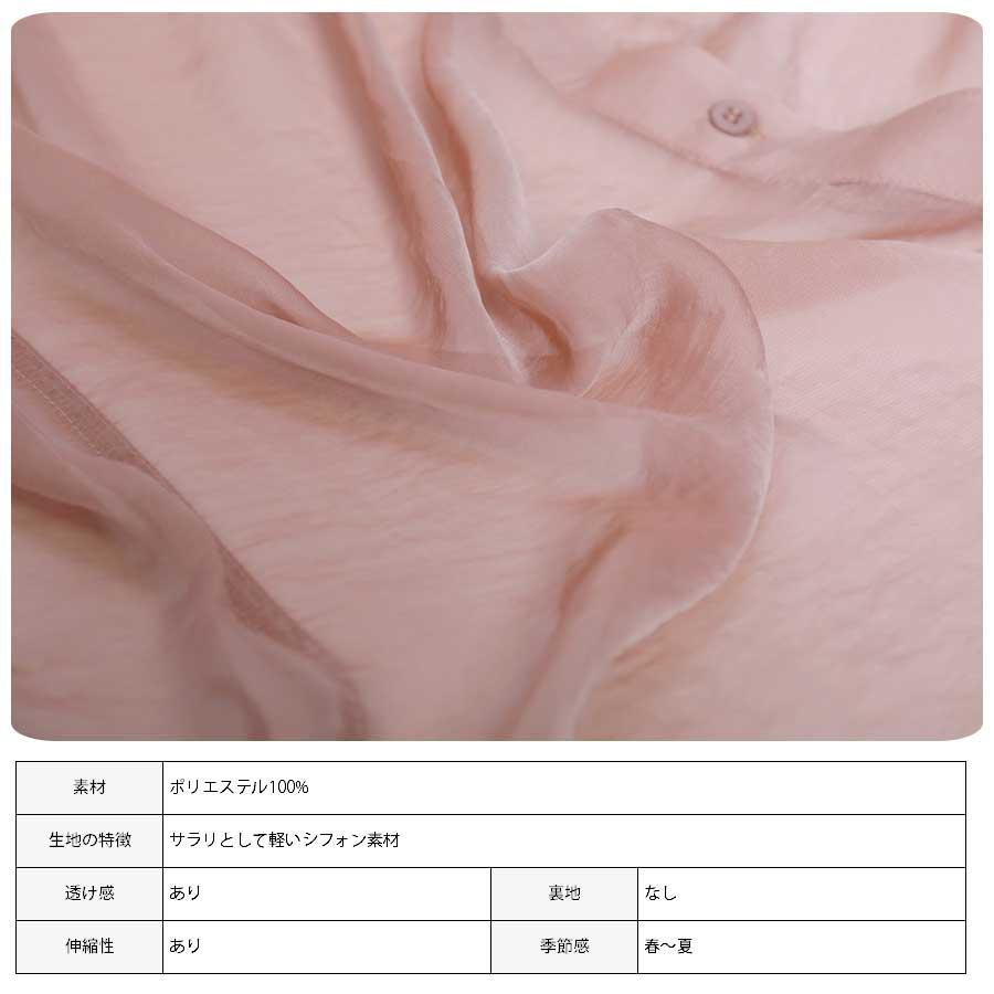 トップス シースルー ブラウス シャツ 透け シアー トレンド カジュアル 長袖 スリット 清涼 重ね着 羽織り 日焼け防止 UV対策/シースルーバックスリットシャツ[200206] 5