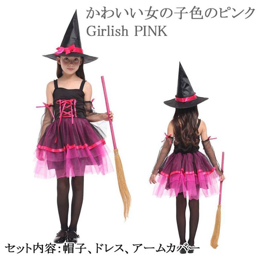 d9e2ac41d56137 ハロウィン 衣装 子供 魔女 コスプレ コスチューム ドレス ワンピース ...